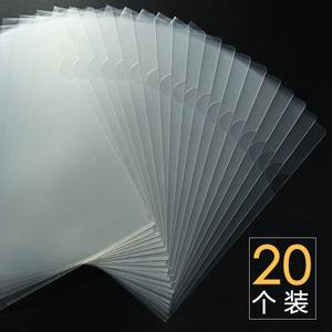 chanyi/创易 20