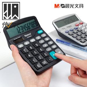 M&G/晨光 ADG98118