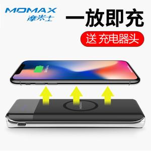 Momax/摩米士 IP80