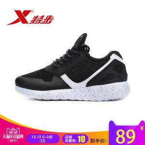 XTEP/特步 984318392525-1