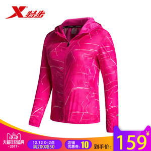 XTEP/特步 983328140142