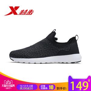 XTEP/特步 982119329188