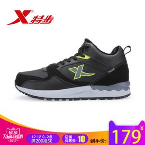 XTEP/特步 984419370763