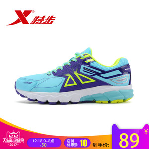 XTEP/特步 984418119023-1
