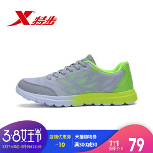 XTEP/特步 985419119898