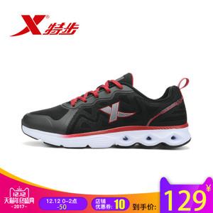 XTEP/特步 984319520178-1
