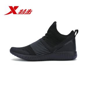 XTEP/特步 983319392673