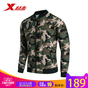 XTEP/特步 983329110079