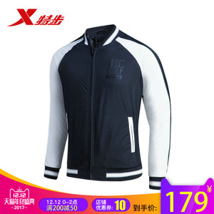 XTEP/特步 983329120760