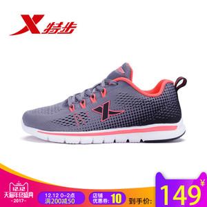 XTEP/特步 982118529011