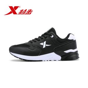 XTEP/特步 984318329211-9301