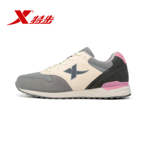 XTEP/特步 984318329211-9892