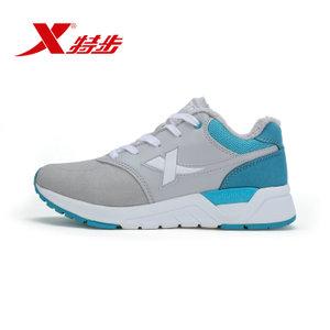 XTEP/特步 984418325783-9765