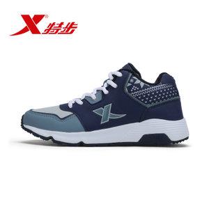 XTEP/特步 984418325783-9960