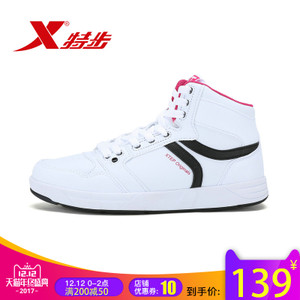 XTEP/特步 984418315392