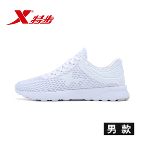 XTEP/特步 984319329601-1-9025