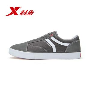 XTEP/特步 984319329601-1-5238