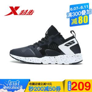 XTEP/特步 983418392733