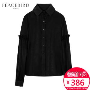 PEACEBIRD/太平鸟 A2CA74621