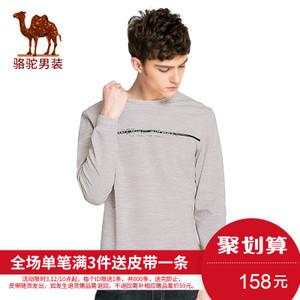 Camel/骆驼 X8Q201014