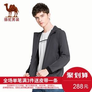 Camel/骆驼 X8F120009