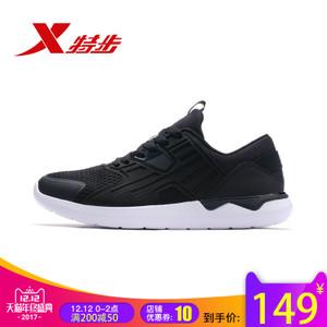XTEP/特步 982118329191
