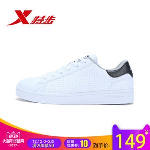 XTEP/特步 982118319190