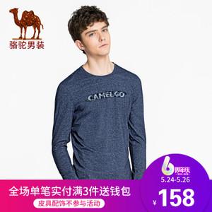 Camel/骆驼 X8A201020