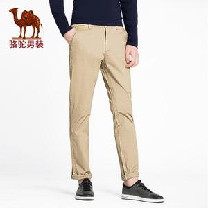 Camel/骆驼 X8P412182