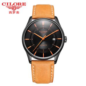 CILORE/西罗 21656G