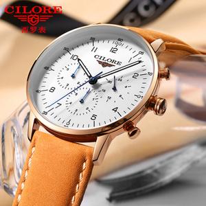 CILORE/西罗 61706G-R1