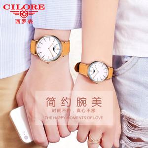 CILORE/西罗 51716L-R1