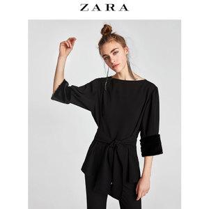 ZARA 04786045800-24