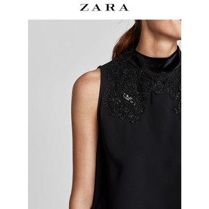 ZARA 07484165800-21