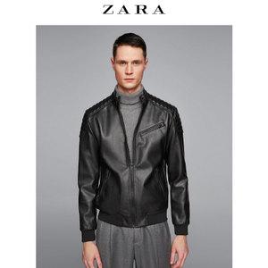 ZARA 00706435800-21