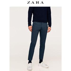 ZARA 00706150445-21