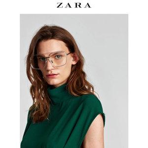 ZARA 04250241501-21
