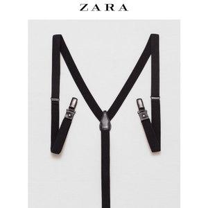 ZARA 06907309800-21