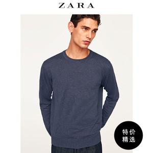 ZARA 01784301420-21