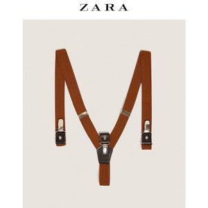 ZARA 05919316705-21