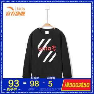 ANTA/安踏 36817704