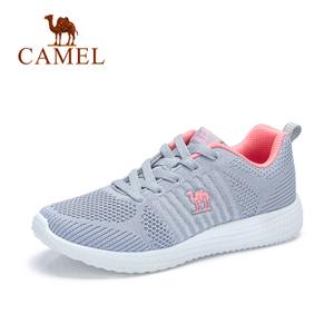 Camel/骆驼 A81397660