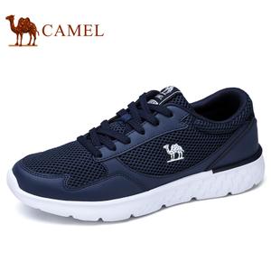 Camel/骆驼 A812303840