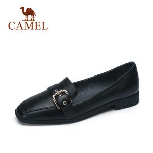 Camel/骆驼 A81054646