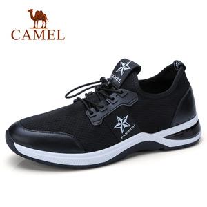 Camel/骆驼 A812252320