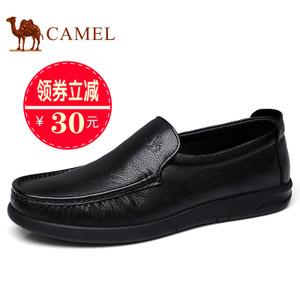 Camel/骆驼 A812061250