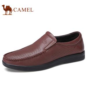 Camel/骆驼 A812287480