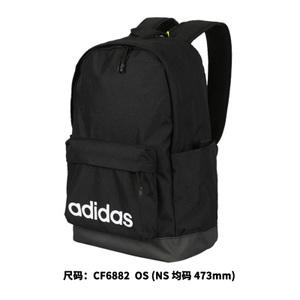 Adidas/阿迪达斯 CF6882