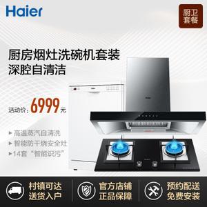 Haier/海尔 E900T9W-TQE9U1EW14718