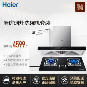 Haier/海尔 E900T6R-TQE5B1EW9718